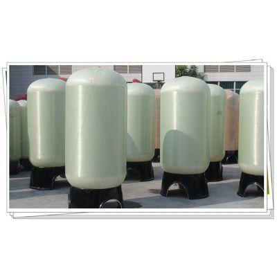 阳城批发玻璃钢软水罐 玻璃钢净化罐 玻璃钢过滤罐 原水处理软化水设备