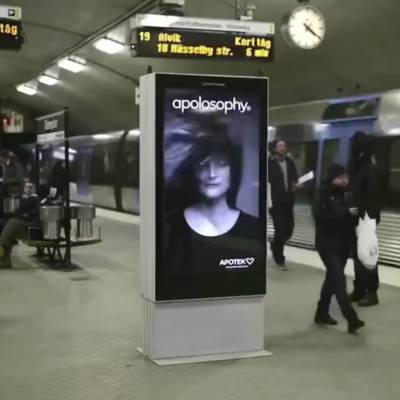 互动落地广告屏定制发光互动装置定制出租
