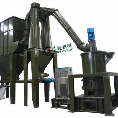方解石磨粉机 300目2500目微粉机 碳酸钙粉碎加工设备 石膏微粉机