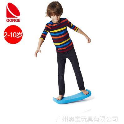 丹麦GONGE玩具极限走路平衡训练板鸭子走幼儿童感统单人跷跷板