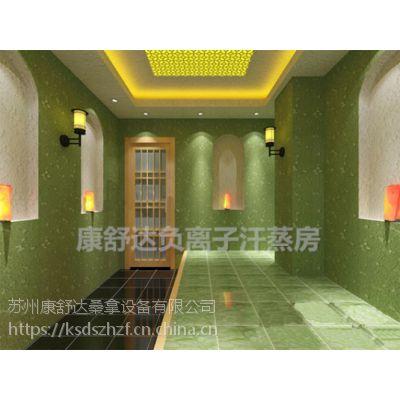 台湾负离子汗蒸房施工/负离子汗蒸房价格/纯进口原材料