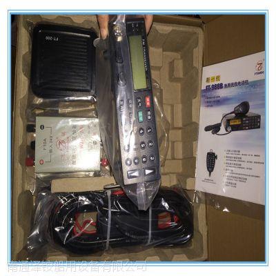 飞通船用无线电对讲机,FT-988C渔用电台整机