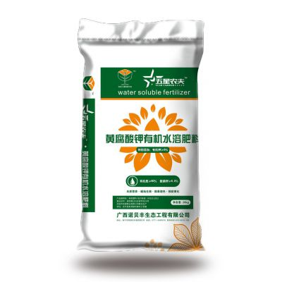 广西南宁五星农夫/精品黄腐酸钾_南宁仓库现货供应_有机质60%以上