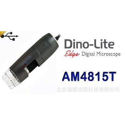 【AM4815T】手持式超景深视频数码显微镜 玻璃陶瓷检测数码显微镜