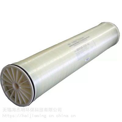 供应东丽4寸苦咸水淡化膜(TM710D)