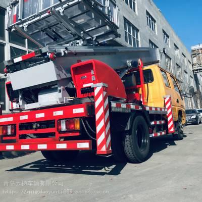 28米高空上料车 韩国进口上装 青岛云梯车辆有限公司