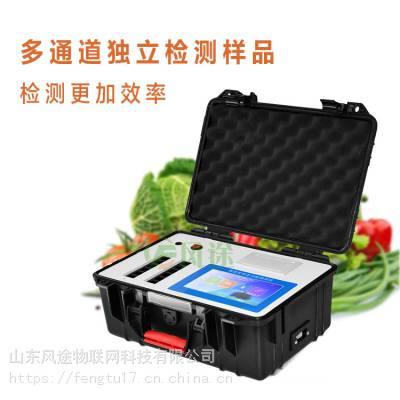 食品检测仪 食品安全检测仪 食品检测仪器