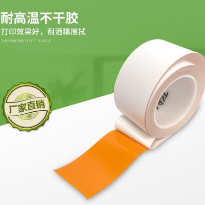 PCB过炉高温标签多少钱 唐山SMT高温标签 河北防静电标签纸厂家