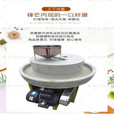 芝麻酱石磨 原生态豆浆电动石磨 厂家型号石磨芝麻酱石磨机