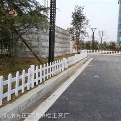优选焦作市开发区围墙围栏品牌厂家