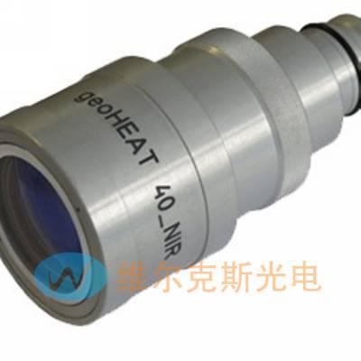 可监控激光加工温度的红外聚焦镜-维尔克斯中国代理商