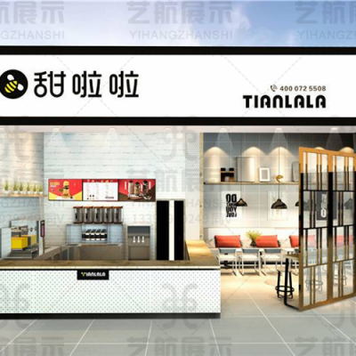 奶茶柜台定制款式 青岛四方悟茶饮品奶茶柜台