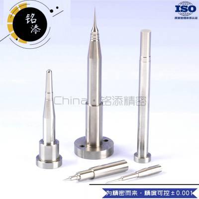 非标定做医疗成型模具镶针型芯压铸模具镶件 内蒙古工厂