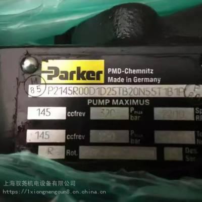美国派克全新原装电磁阀321H35-2995-491514C2_24v电磁阀_吹瓶机高压批量供应