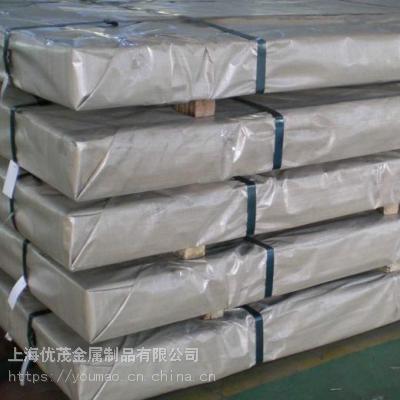 优茂1.4529不锈钢板_耐酸碱1.4529不锈钢板_国标进口1.4529不锈钢板厂家直销