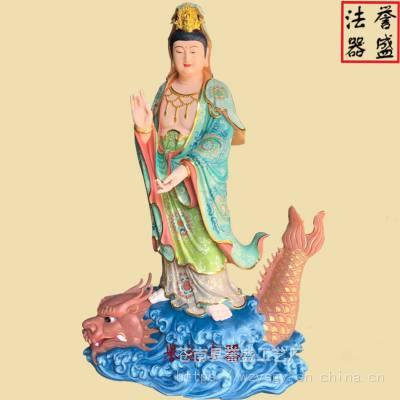 【乘龙观音】报价_铜佛像观世音菩萨_彩绘鱼龙观音图片
