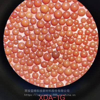 蓝晓科技XDA-7用于提取水溶性色素类物质胡萝卜红色素、紫甘蓝、紫甘薯色素、甜菜红、栀子黄色素、红花
