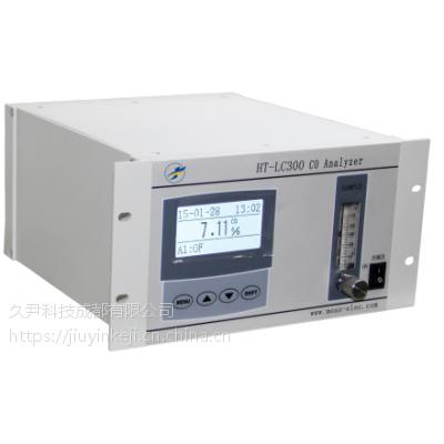 HT-LC300一氧化碳分析仪