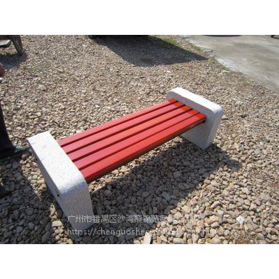 供应聚锦苑YJ008实木公园休闲椅,石头长条椅