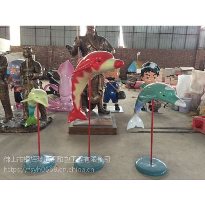 佛山玻璃钢雕塑动物海豚雕塑制品 广场公园绿地摆件
