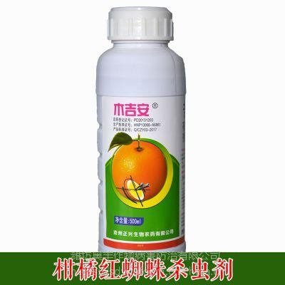 木吉安苦参碱大蒜油柑橘红蜘蛛杀虫剂好用