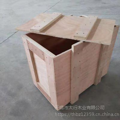 木箱厂家 外框架木箱包装 太行专业定制木箱 出口免检物流包装箱
