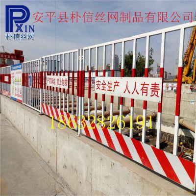 工地安全防护网,基坑临边防护栏框架护栏