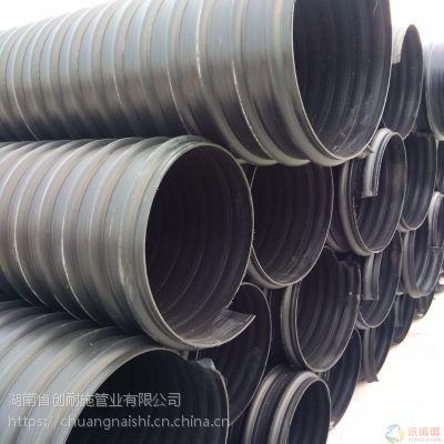 湖北武汉HDPE钢带管增强螺旋波纹管PE钢带管