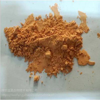 益昊200/g水产专用海洋红酵母