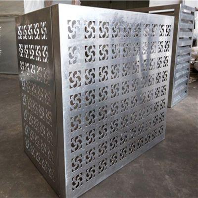 铝板冲孔空调罩定制厂家_欧百得