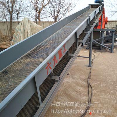 农用散粮食输送机 14米长沙土装车皮带机 正反转带式输送机qk