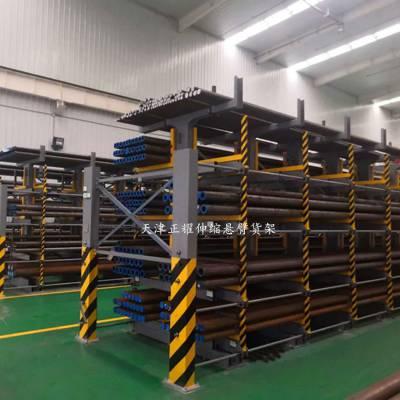 钢材存储架 山东伸缩式悬臂货架使用案例 节省空间就用它