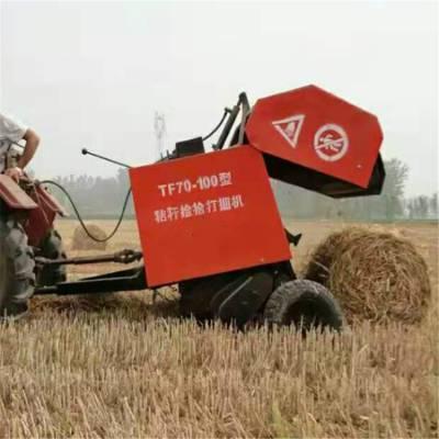 秸秆打捆机包膜机 牧草膜青储机 牧草青贮打包机