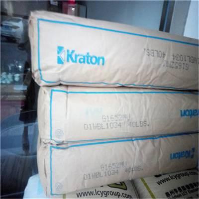 SEBS 美国科腾Kraton KRATON® G1650