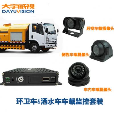 环卫车车载监控套装130万车外车内监控 四路车载录像机可远程监控
