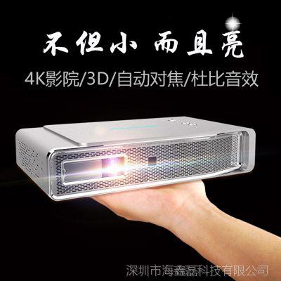 4K无屏电视家庭影院3D智能投影仪便携高清无线WIFI商务投影机直销