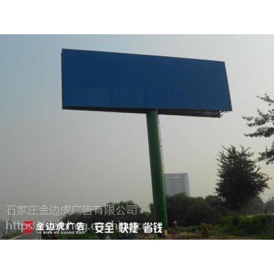 沧县户外高炮广告位制作