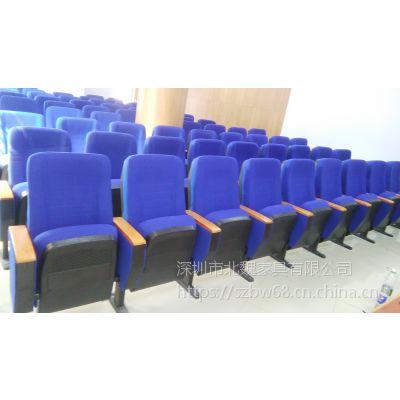深圳礼堂椅拿货货源*学校礼堂椅价格*深圳礼堂椅生产厂家