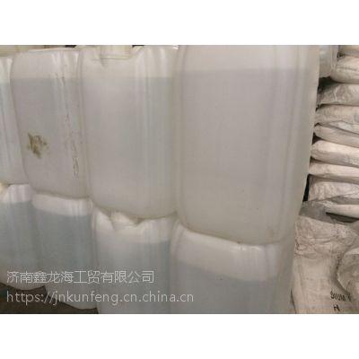 工业级冰醋酸多少钱一吨 济南鑫龙海工贸有限公司
