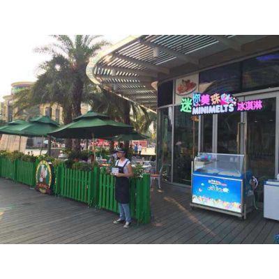美珠珍珠冰淇淋加盟公司-美珠珍珠冰淇淋-上海尼雅(查看)