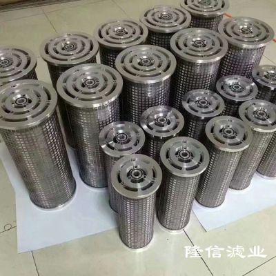 隆信供应 稀油站汽轮机滤芯LY38/25 不锈钢三联套滤芯