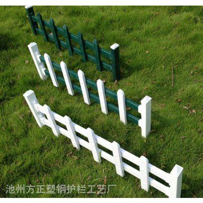厂家:衡阳市变压器栅栏厂家批发价格