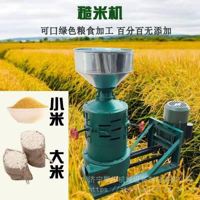 厂价批发磨面坊常用玉米去皮机小型家用谷子碾米机