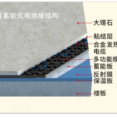 杭州地暖安装-汉道科技-杭州地暖安装施工