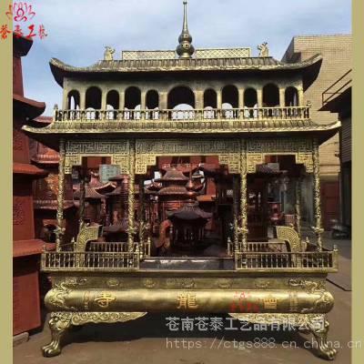 厂家定制纯铜长方形二层香炉 铸铁寺庙大香炉