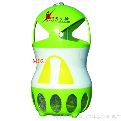 功夫小帅M02A静音光触媒灭蚊器灭蚊灯家用捕蚊器驱蚊器吸蚊灯