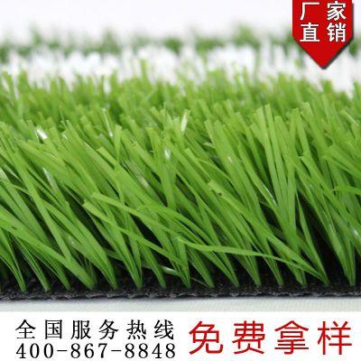 宏跃人造草坪厂家直销室内外足球场国标50仿真塑料地毯假草皮施工