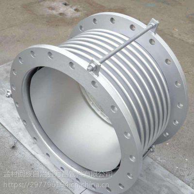 不锈钢伸缩节膨胀节大小拉杆补偿器无约束补偿器