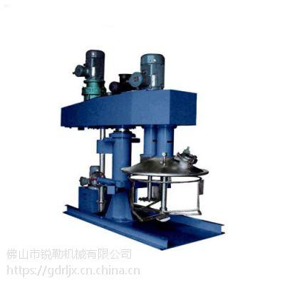 SJ900双轴搅拌机 锐勒油墨高粘度涂料混合设备
