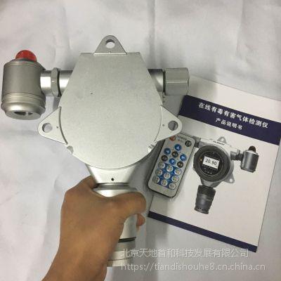 在线式酒精监测仪变送器TD500S-C2H6O?_乙醇泄漏探测器_天地首和